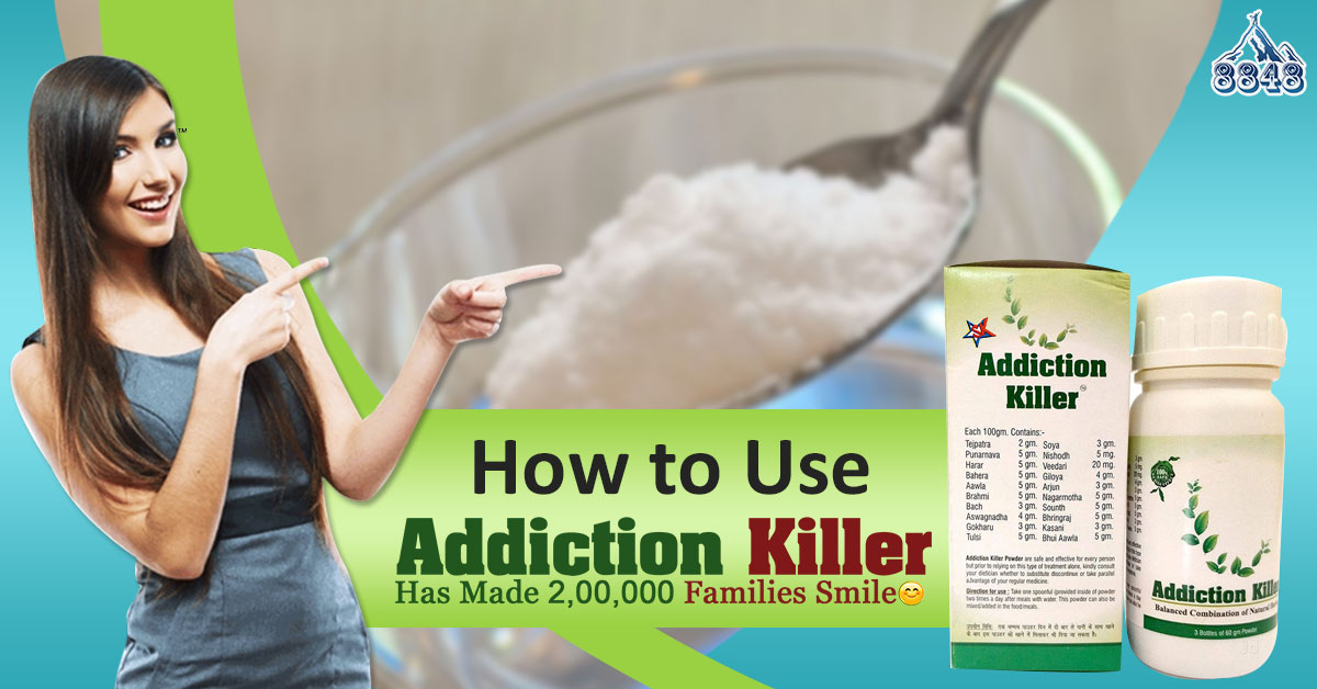 How to use Addiction Killer